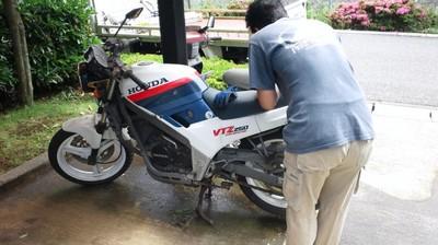 VTZ 250 バイク無料処分