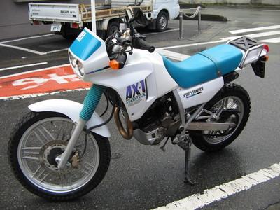 AX-1.JPG